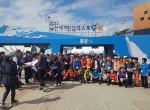 (2017.10.10) 노인행복지원센터 시니어아카데미…