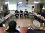 (2018.2.22)  착한사업장 전국 협의회 임원위…