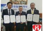(2018.2.22)한국체육산업개발(주) 사회공헌 협…