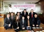 (2018.4.13) 착한사업장 전국협의회 조찬모임