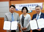 (2017.07.28) 계양구식품제조연합회와 사회공헌…