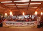 2018년 시니어 아카데미 추계 현장학습 (한국민속촌…