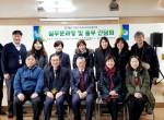 (2018.02.07)계양구 지역사회보장협의체 실무부…